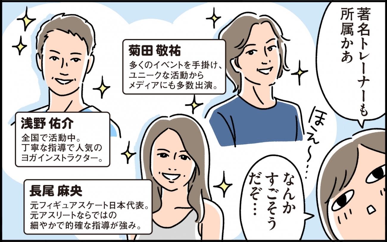 月額100円から!運動不足ママにおすすめ、話題のオンラインフィットネス「fimot(フィモット)」