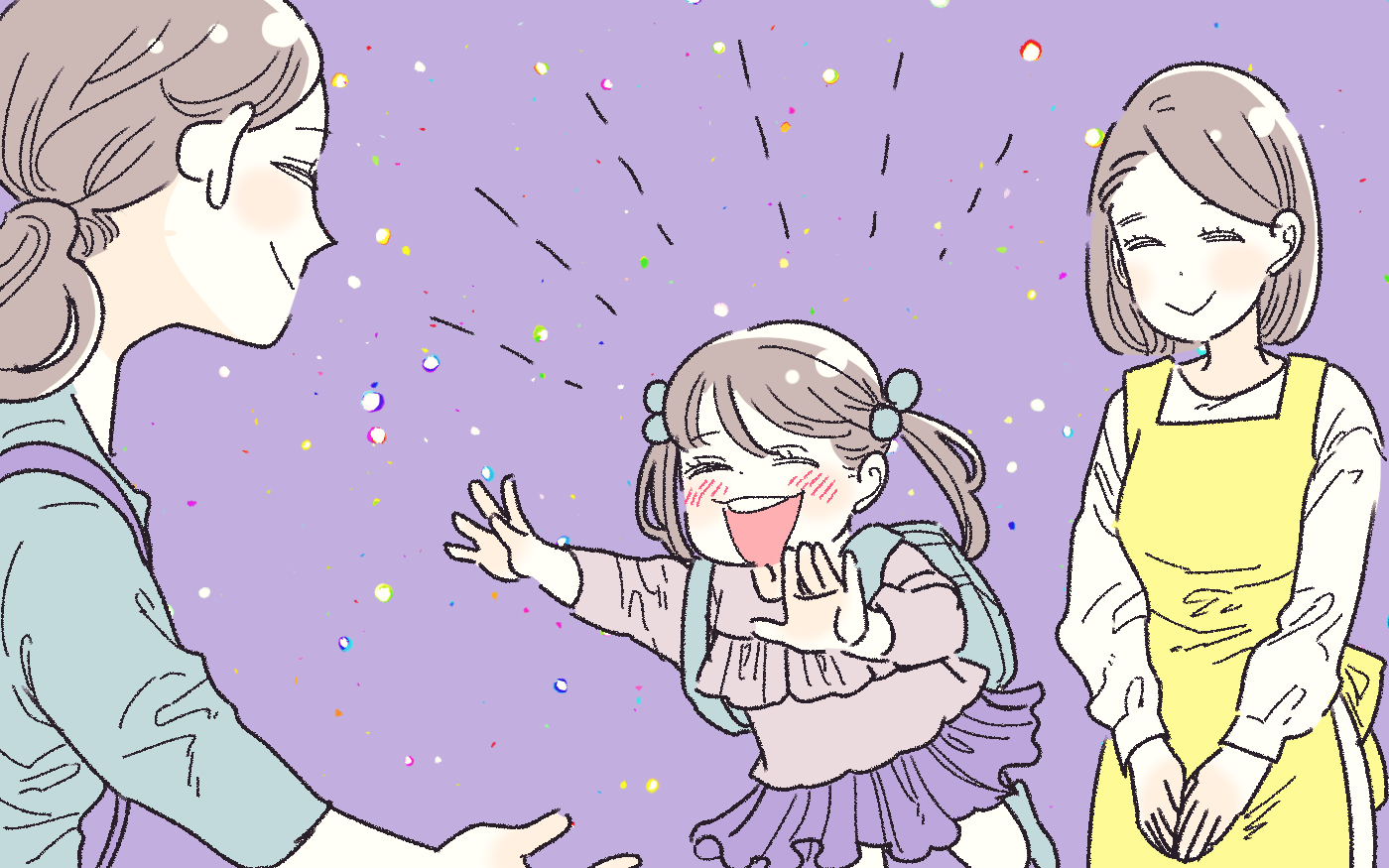 """子どもの頃の """"おばあちゃんとの思い出"""" にはいつも「ヤクルト」があった…【子育ては毎日がたからもの☆ 第110話】"""