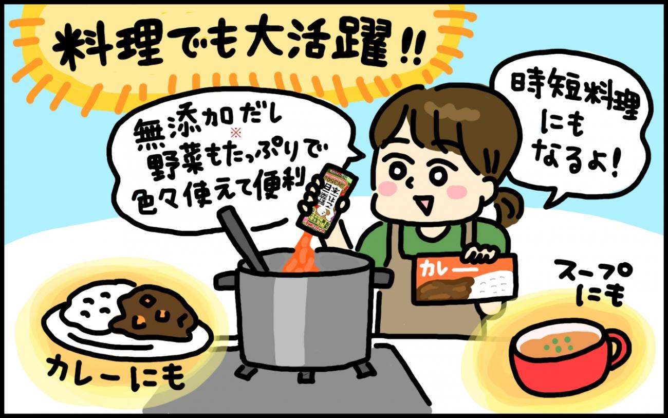 ※香料・保存料・栄養強化剤不使用