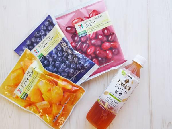 冷凍フルーツと紅茶