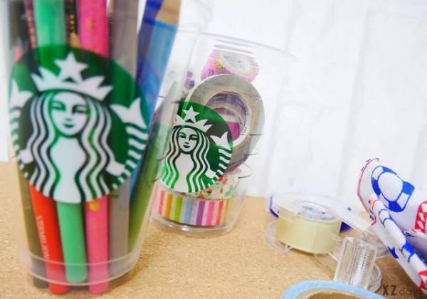 スタバカップの再利用法