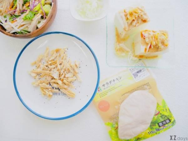 サラダチキンと料理