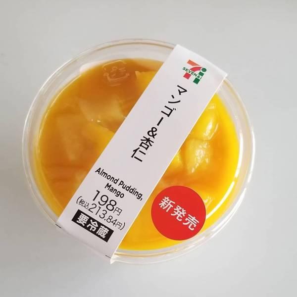 セブンイレブンのマンゴー&杏仁の写真