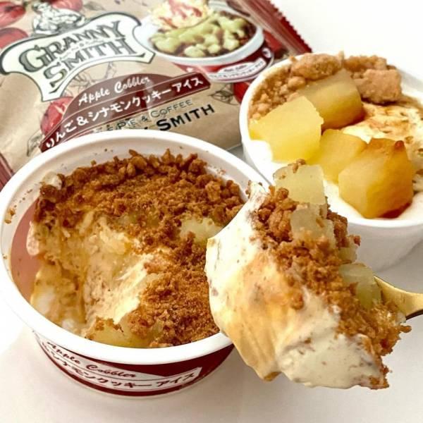 グラニースミスアップルコブラーりんご&シナモンクッキーアイス