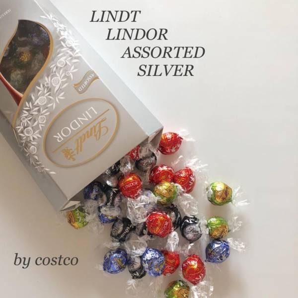 コストコのリンツリンドールシルバーアソートの写真