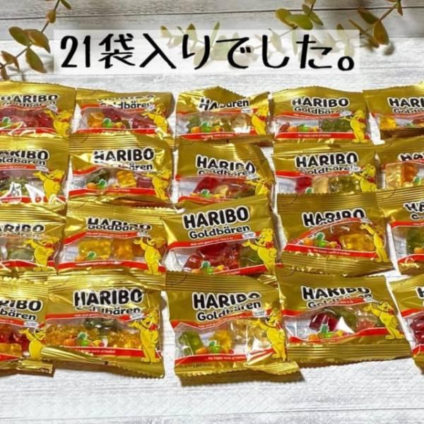 コストコのハリボーゴールデンベア缶