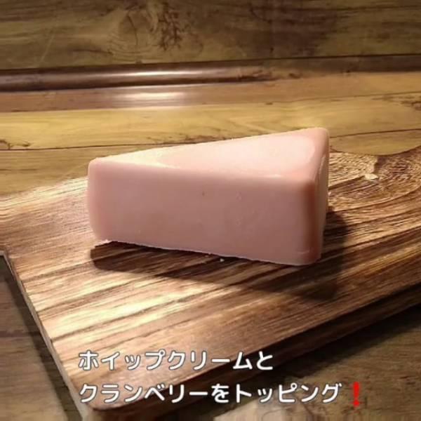 業務スーパーのリッチストロベリーチーズケーキ