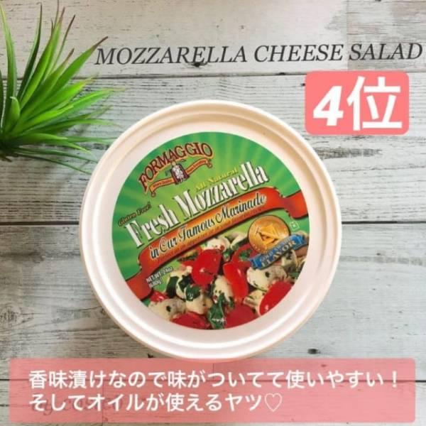 コストコのモッツァレラチーズ香味油漬け