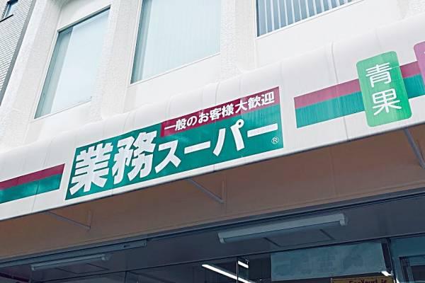 """「これぞ業スーの伝説級商品!」""""激ウマ冷凍スイーツ""""が神コスパすぎ!"""
