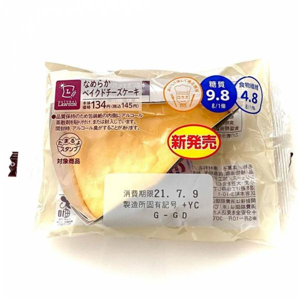 ローソンのNLなめらかベイクドチーズケーキのパッケージ