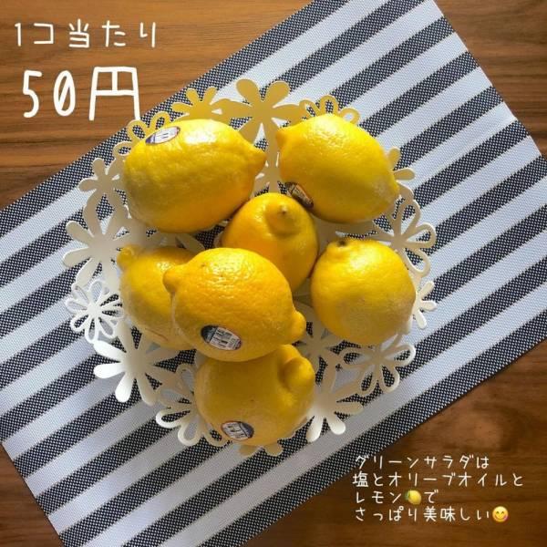 コストコのレモン