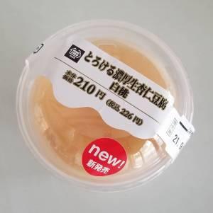 とろける濃厚生杏仁豆腐白桃