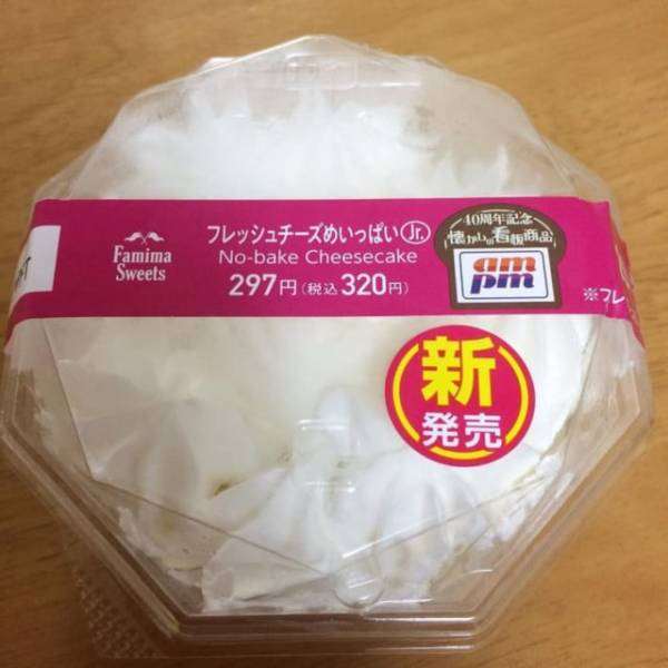 ファミリーマートのフレッシュチーズめいっぱいJr.