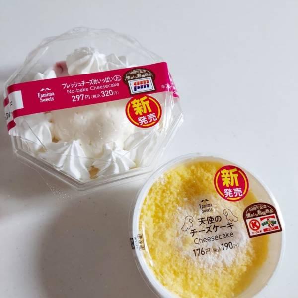フレッシュチーズめいっぱい天使のチーズケーキ