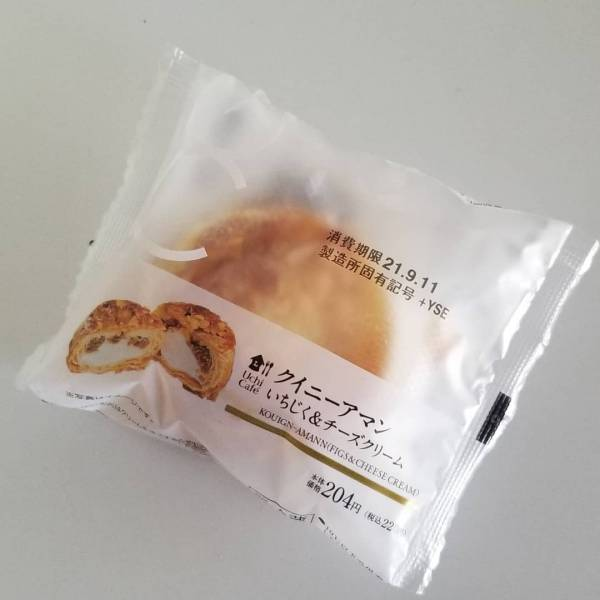 クイニーアマンいちじく&チーズクリーム