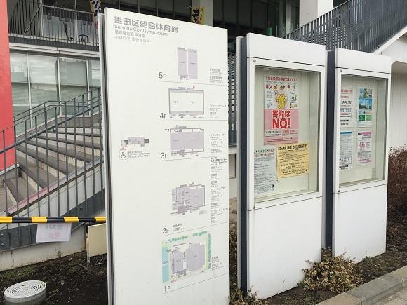 錦糸公園おすすめスポット13