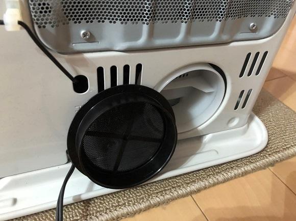 暖房器具 掃除13