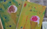 心地よくて楽しい絵本と帽子づくり―HBpencil ばば ひびきさん
