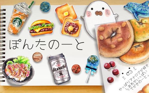 ぽんたの献立ノート~Ameba公式トップブロガー連載~