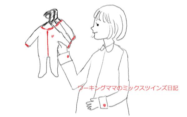 ワーキングママのミックスツインズ日記