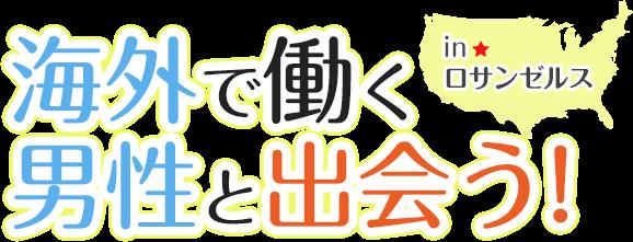 恋する台湾・出会える旅
