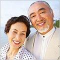 50歳以上OKな婚活会員のイメージ