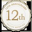 エキサイト恋愛結婚12周年